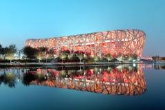 Estadio olímpico nacional de China Fotografía de archivo libre de regalías