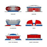 Estadios rusos del deporte ilustración del vector