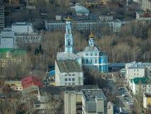 Estado de Yekaterinburg Ural de Rússia imagens de stock royalty free