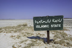 Estado islâmico Fotos de Stock Royalty Free