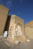 Estado na entrada da citadela de Erbil, Iraque Fotografia de Stock