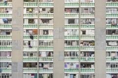 Estado público en Hong-Kong Imagenes de archivo