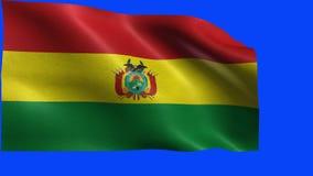 Estado plurinacional de Bolivia, bandera boliviana, bandera de Bolivia - LAZO stock de ilustración