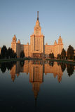 Estado Univers de Lomonosov Moscovo Fotografia de Stock Royalty Free