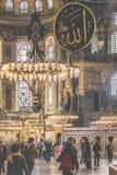 ESTAMBUL, TURQUÍA - 13 DE DICIEMBRE DE 2015: El Hagia Sophia Fotografía de archivo libre de regalías
