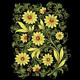 Estampado de flores en sombras del negro amarillo Imagen de archivo