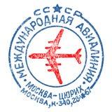 Estampilla del metro de franqueo de URSS fotos de archivo libres de regalías