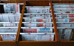 Estante de periódico Foto de archivo libre de regalías