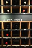 Estante del vino Imagen de archivo libre de regalías