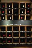 Estante del vino Fotos de archivo