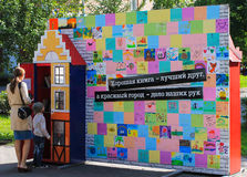 Estante livre na cidade de Kemerovo Imagens de Stock
