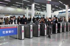 Estação de metro em Shanghai Fotos de Stock