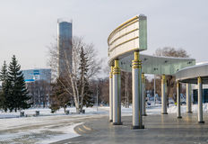 Estasi il gruppo di teatro e di citiscape di Kosmos nell'inverno Fotografia Stock Libera da Diritti