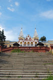 The estate of the baron von-Derwis in Kiritsakh. Nowadays tubercular sanatorium. Ryazan region. Royalty Free Stock Image