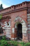 The estate of the baron von-Derwis in Kiritsakh. Nowadays tubercular sanatorium. Ryazan region. Royalty Free Stock Photos