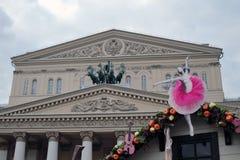 Estate di Mosca Festival dell'inceppamento Fotografia Stock