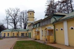 The Estate Of Gorki, Vladimir Lenin. Farmstead. Royalty Free Stock Photos