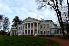 The Estate Of Gorki, Vladimir Lenin. Hills Manor. Big house. Royalty Free Stock Photos