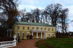 The Estate Of Gorki, Vladimir Lenin. North wing. Stock Photo