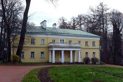 The Estate Of Gorki, Vladimir Lenin. South wing. Royalty Free Stock Photo