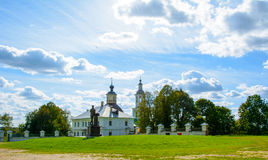Estate Griboyedov. Stock Photo