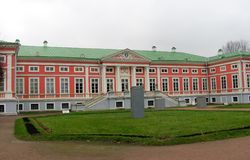 The estate of the Sheremetev family, Kuskovo palace in Moscow, Russia stock photography