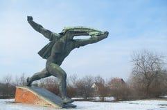 Estatua comunista imagen de archivo libre de regalías