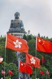 Estatua de Buda en Hong Kong Foto de archivo