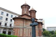 Estatua de Corneliu Coposu Fotografía de archivo libre de regalías