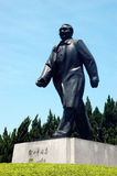 Estatua de Deng Xiaoping Fotografía de archivo