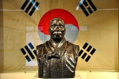 Estatua de Kim Gu Imagenes de archivo