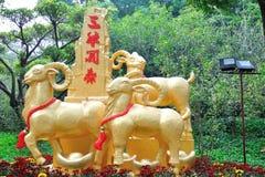 Estatua de las ovejas del Año Nuevo Imagenes de archivo