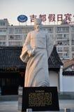 Estatua de Zhongyan de la fan Imágenes de archivo libres de regalías