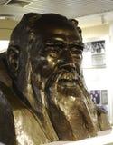 Estatua del meitang de Situ Fotos de archivo