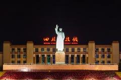 Estatua del presidente Mao en el cuadrado de Tianfu fotografía de archivo