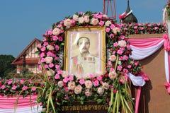 Estatua del ` s de rey Rama V Fotos de archivo