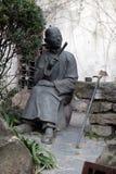 Estatua en Xitang Ming y la sala de exposiciones de Qing Dynasty Residence Wood Carving, ciudad de Xitang, China imagen de archivo