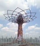 Estatua italiana de la feria de mundo de la expo con los chorros de agua Imagen de archivo libre de regalías