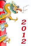 Estatua y Feliz Año Nuevo 2012 del dragón Imagenes de archivo