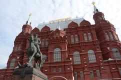 Estatua y museo - mariscal Zhukov Monument Fotografía de archivo