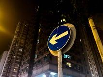 Este sinal da estrada e de rua da maneira Fotos de Stock