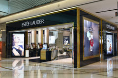 Estee lauder store Showcase in shopping Plaza,Commercial building,shopping mall Stock Image