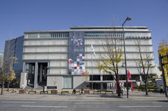 Esterni del museo nazionale di arte contemporanea della Corea Immagini Stock Libere da Diritti