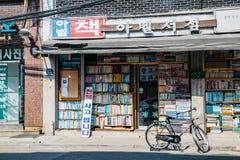 Esterno coreano del deposito di libro Fotografie Stock