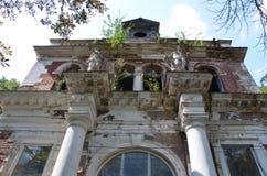 Esterno dei bagni imperiali austriaci - Herculane Immagini Stock