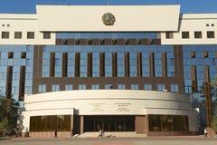 Esterno del consiglio della costruzione della città di Astana, Astana, il Kazakistan Immagini Stock Libere da Diritti