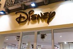 Esterno del deposito di Disney immagine stock