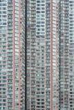 Esterno dell'edificio residenziale di alto aumento Fotografie Stock Libere da Diritti
