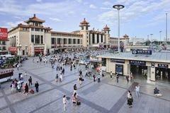 Esterno della stazione ferroviaria di Pechino, Cina Fotografia Stock