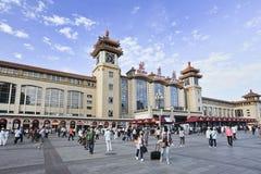 Esterno della stazione ferroviaria di Pechino, Cina Immagini Stock Libere da Diritti
